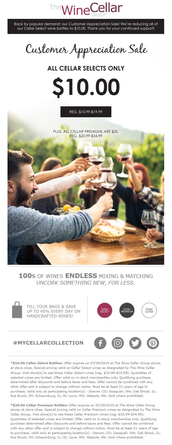 wine2019july